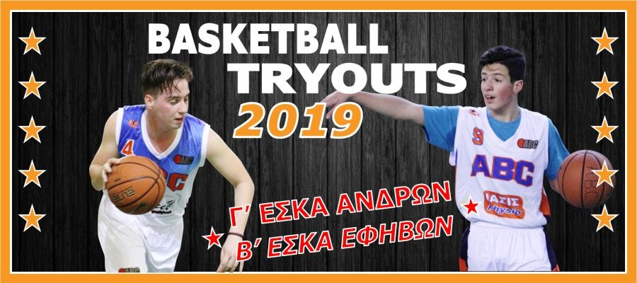 Tryouts 2019